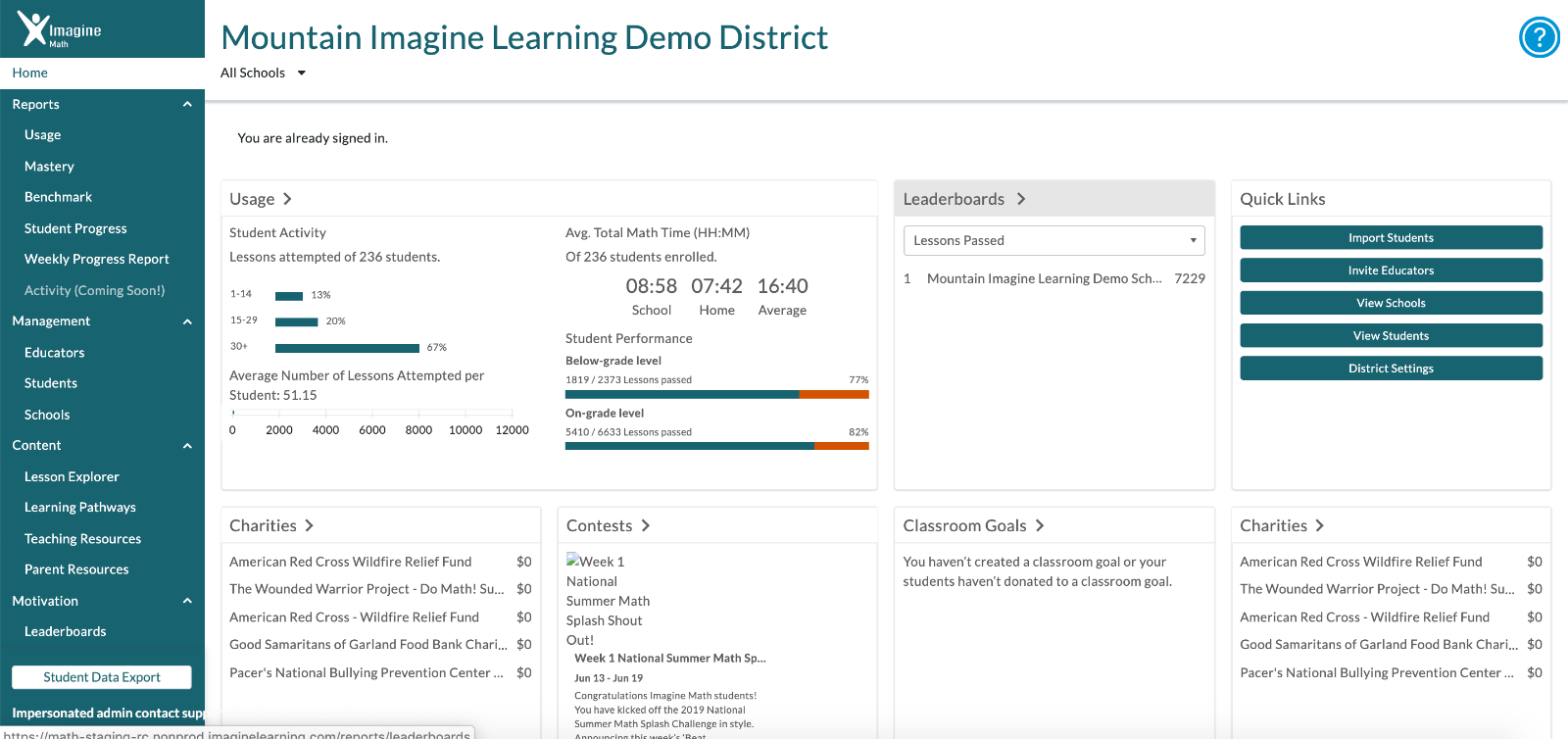 Imagine Math educator dashboard
